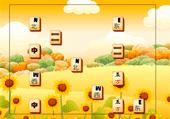 Mahjong tournesols